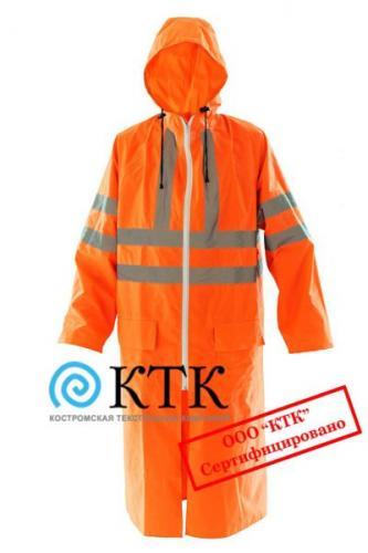 Плащ влагозащитный серии «КОМФОРТ» с СОП оранжевый