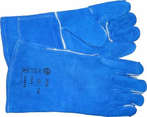 Перчатки- краги спилковые пятипалые с подкладкой